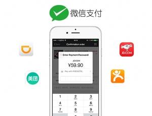 วิธีการชำระเงินเต็มจำนวนผ่าน WeChat Pay